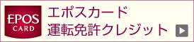 epos_banner